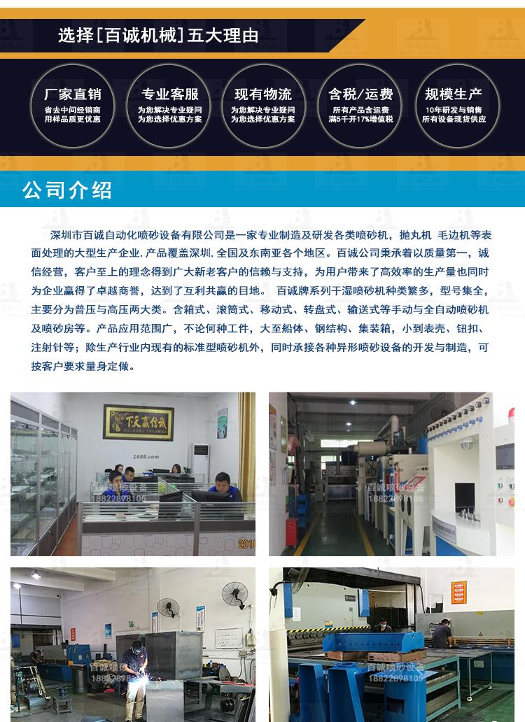 機械設備詳情頁_12.jpg