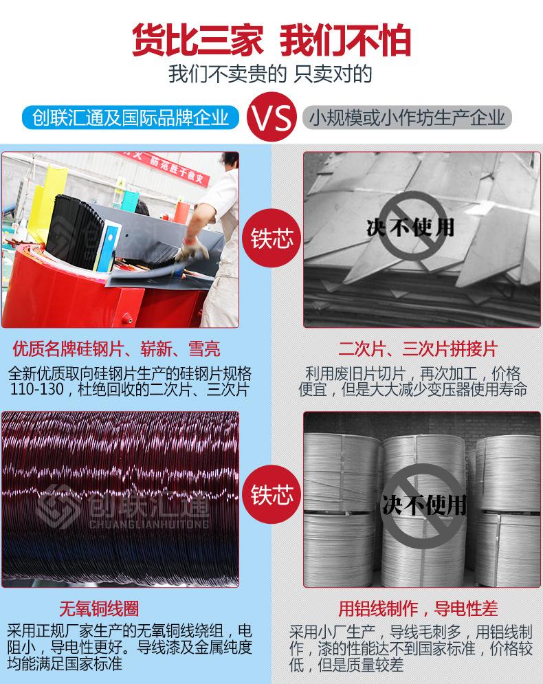 SCB10-1600kva防爆变压器 室内用厂家直销scb10干式变压器 售后有保障-创联汇通示例图6