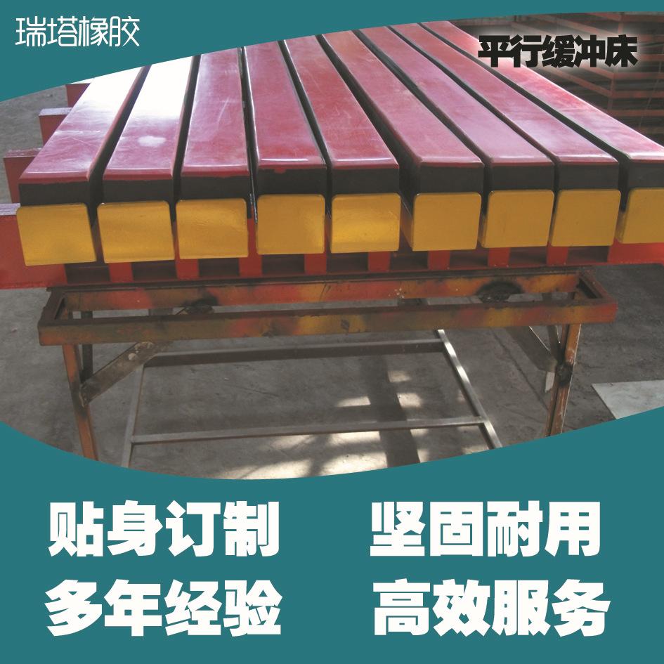 B1200带式输送机转载缓冲滑条 皮带机缓冲床胶条规格示例图4