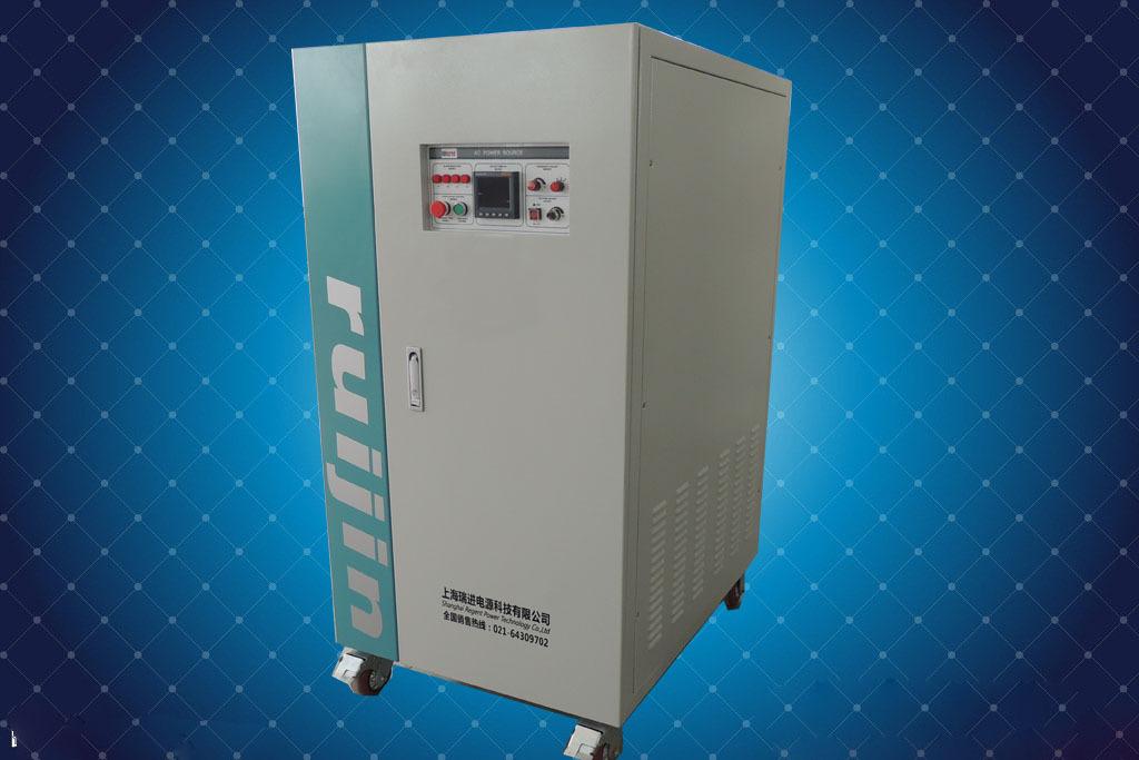 上海瑞进变频电源厂家,60KVA三相变频变压设备,三相变单相440V60HZ转换器示例图4