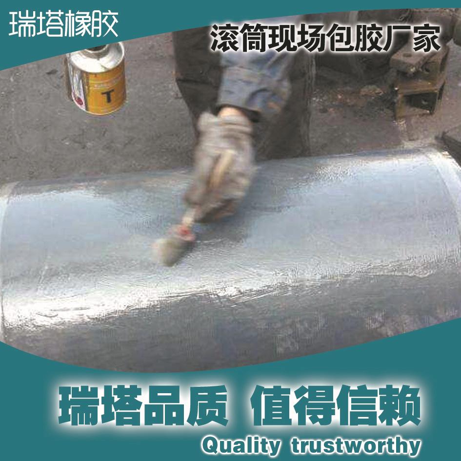皮带机输送带修补专用胶水  冷硫化粘接剂示例图5