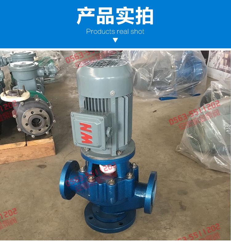 氟塑料管道泵GDF型 防腐蝕耐酸堿立式化工泵 襯四氟離心工業增壓泵示例圖18