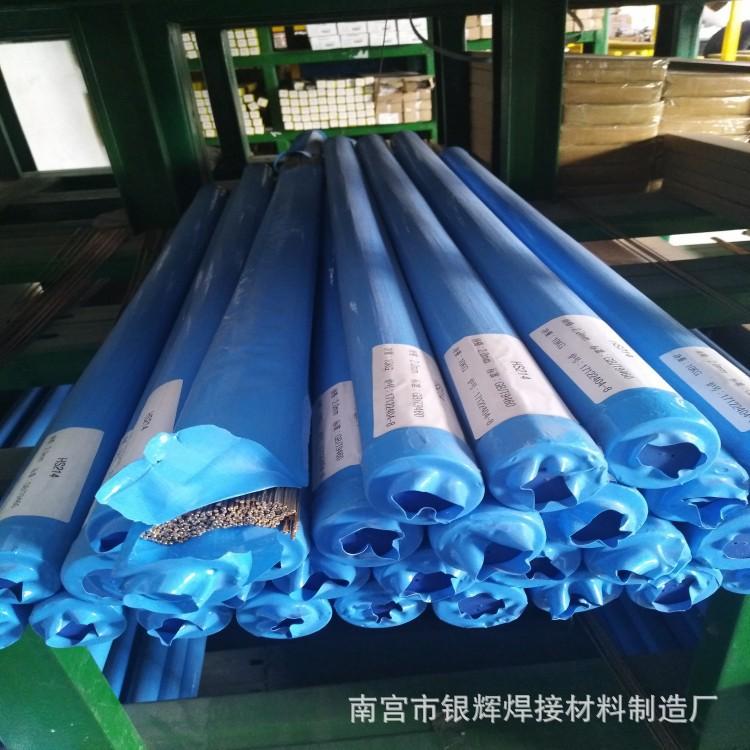 低温铝焊粉 焊水箱用铝钎焊熔剂 FBQJ201铝助焊剂示例图6