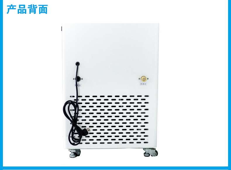 上海知信冷水机 冷却液循环机 实验室冷水机ZX-LSJ-10D(开口型)示例图3
