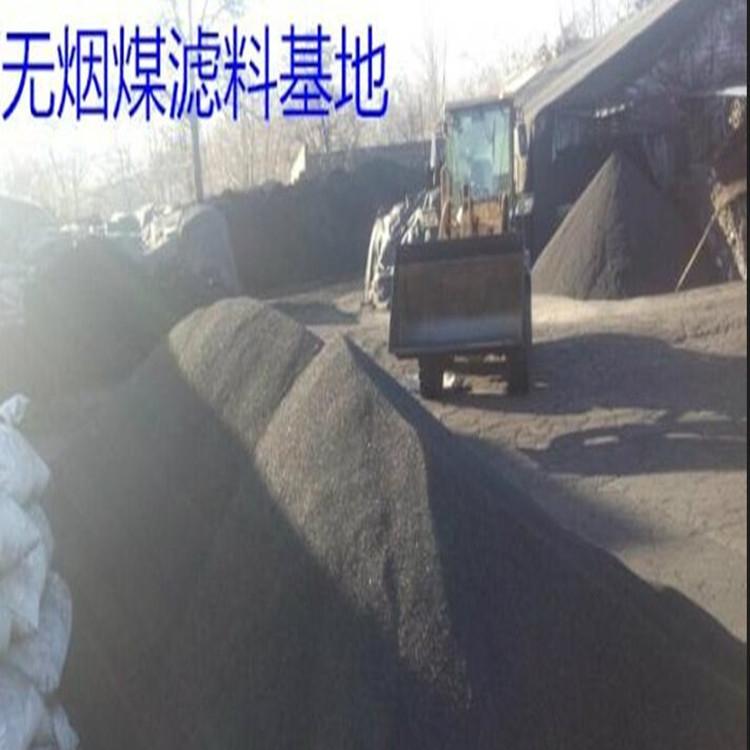 水处理无烟煤滤料 耐酸碱无烟煤滤料 无烟煤滤料厂家示例图5