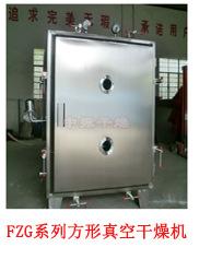 三维混合机 三维运动混合机  医药化工食品专用三维混合机粉末混料机 三维运动混料机 搅拌机示例图36