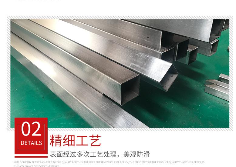 不锈钢无缝方管316无缝厚壁 10*10钢管不锈钢焊接方管加工定制示例图4