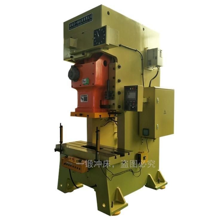 不锈钢专用气动冲床 配套自动送料机 冲床模具 压力机 冲孔机 冲压机