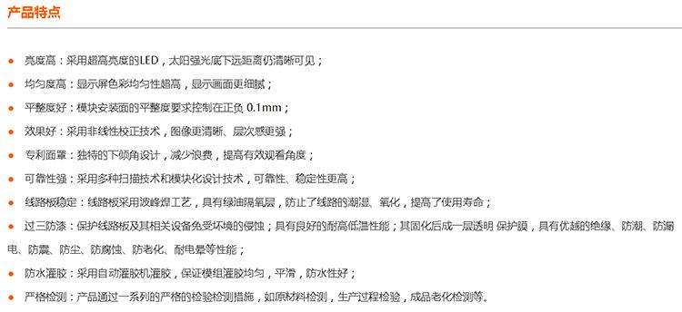 门架式双色可变情报板 模组250*250 P31.25双色可变信息情报板示例图6