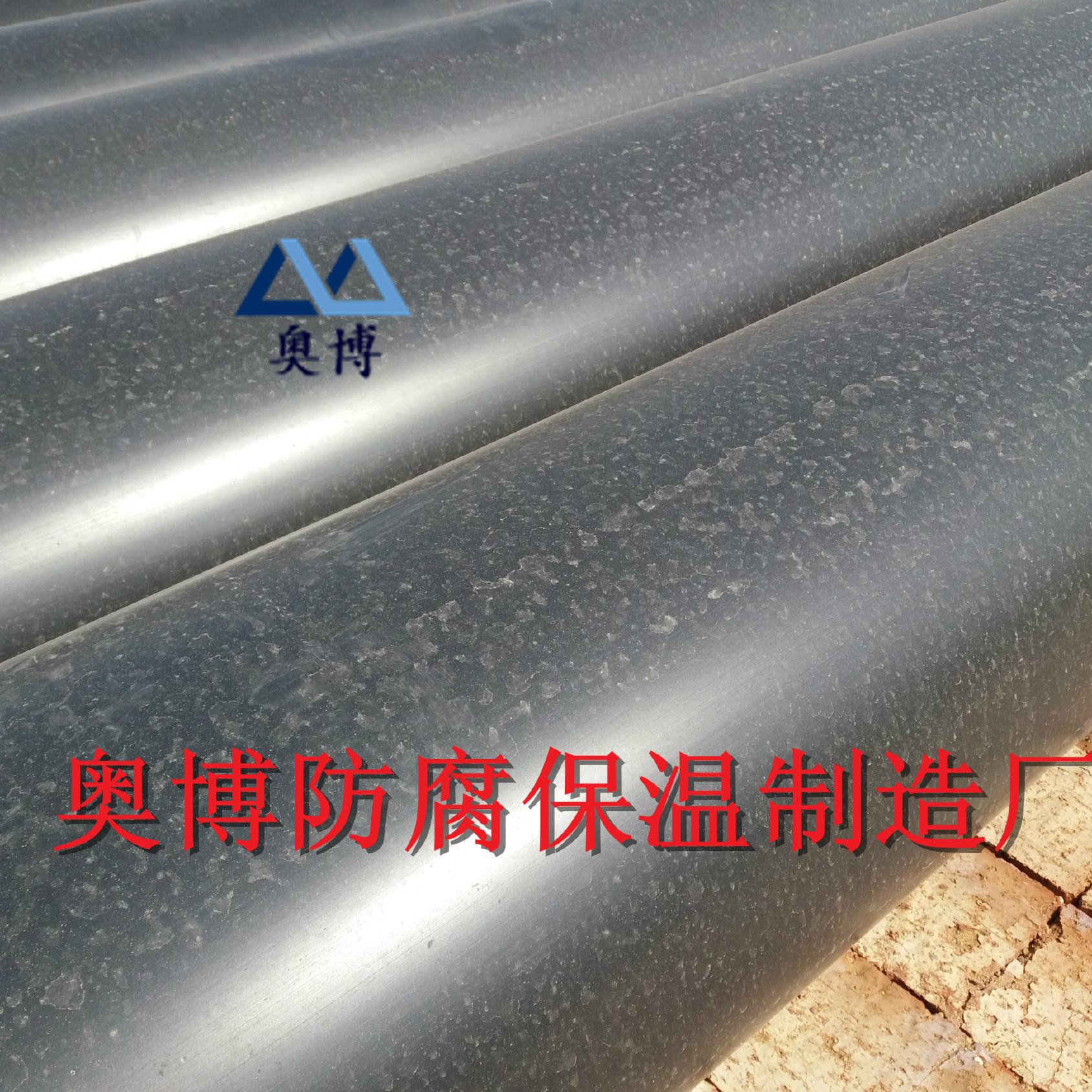 现货供应 聚乙烯夹克管 高密度聚乙夹克管 批发 聚乙烯外护管示例图4