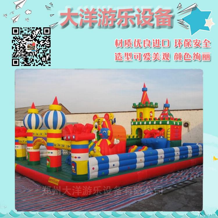 大洋游乐专业定制充气大滑梯儿童游乐设备 充气滑梯广场游乐项目示例图21