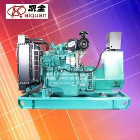 500KW康明斯发电机组 噪音低 油耗低 柴油发电机组厂家 现货批发