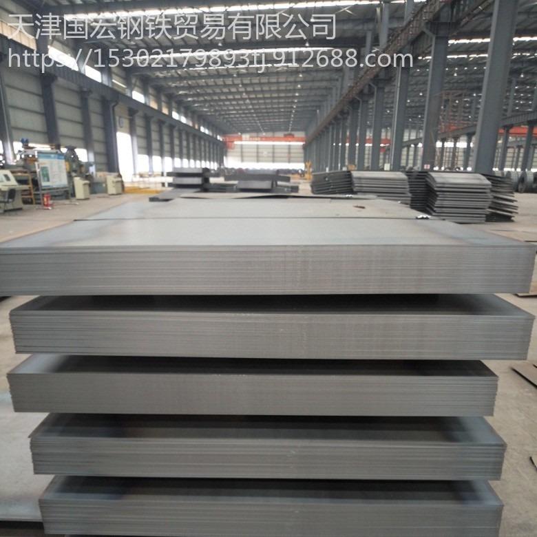 09CrCuSb鋼板 廠家直銷 09CrCuSb耐酸鋼板 規格齊全  價格低