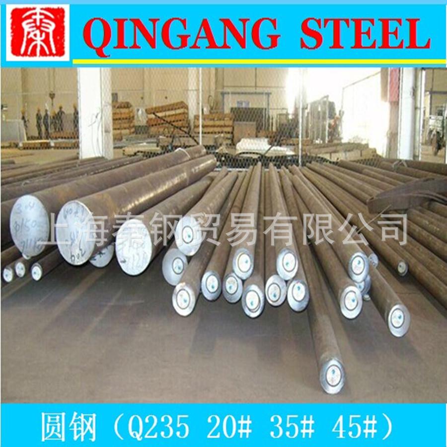 (火拼时段  特价促销 )冷拉圆钢 、热轧、规格齐全、可订尺加工示例图26