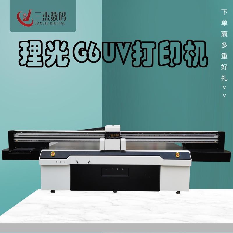 皮革打印机 三杰数码uv平板打印机 皮革鞋材浮雕光油印花机厂家