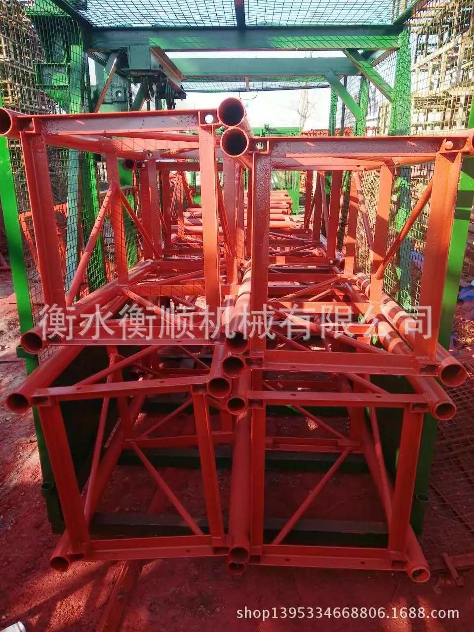 标准节定制 施工升降机批发建筑物料提升机ss8080-80标准节厂家示例图13
