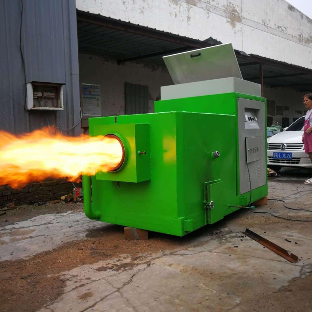 新品上市 100萬大卡 生物質顆粒燃燒機 廠家直銷