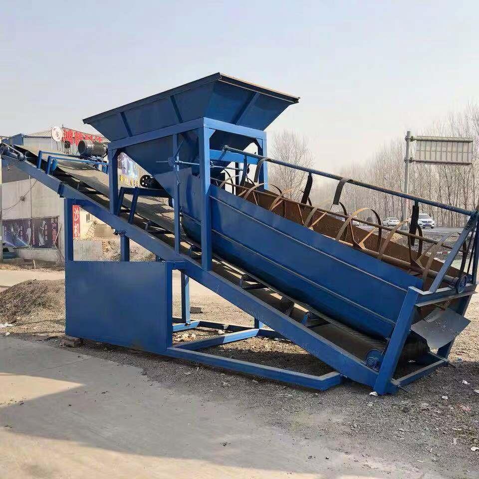 中言机械 电动版小型筛沙机  20型震动筛沙机 30型50型滚筒筛沙机 沙厂专用筛砂机