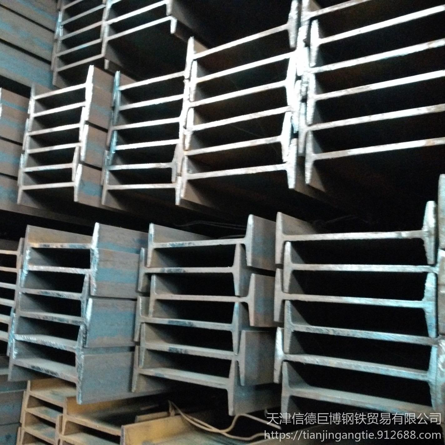 銷售低合金Q355B工字鋼 萊鋼優質Q355B工字鋼廠家直銷