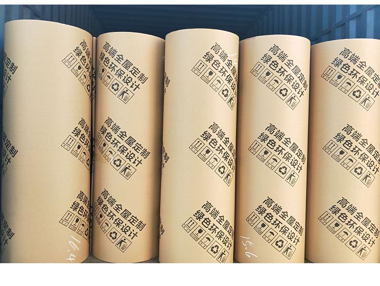 橱柜包装纸皮 衣柜打包纸皮 双层瓦楞纸卷 家具包装纸 中山瓦楞纸皮厂家示例图13