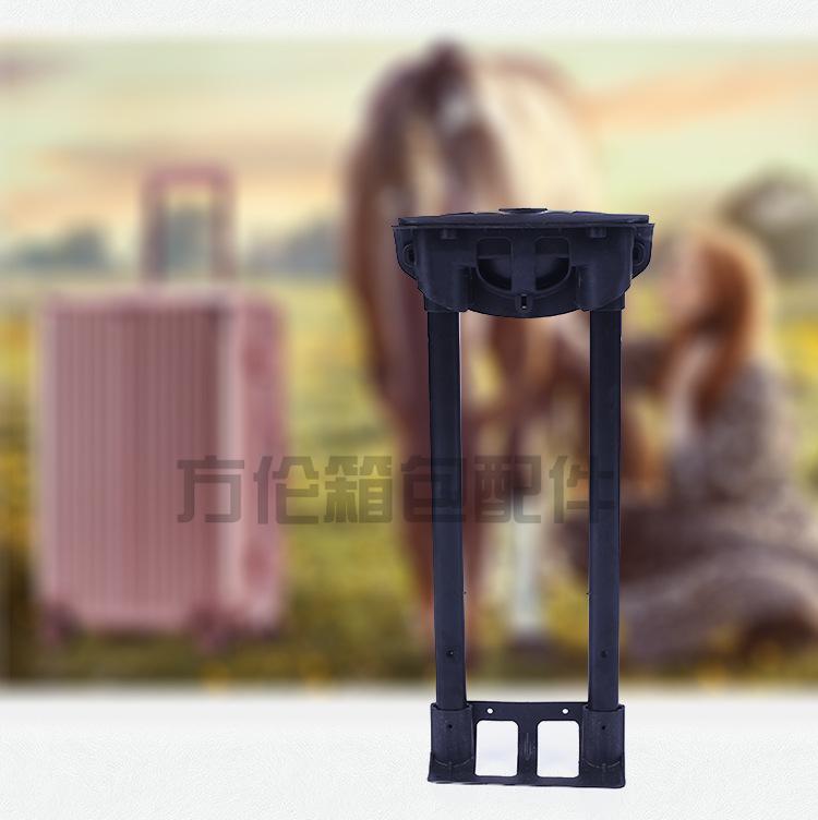 厂家直销 箱包配件拉杆架 箱包内置拉 杆两节三节拉杆 批发拉杆示例图11