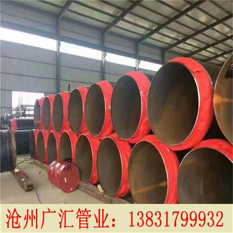 廣匯定制 高密度聚氨酯直埋保溫管 聚氨酯發泡直埋保溫管 硬質聚氨酯泡沫保溫鋼管廠家