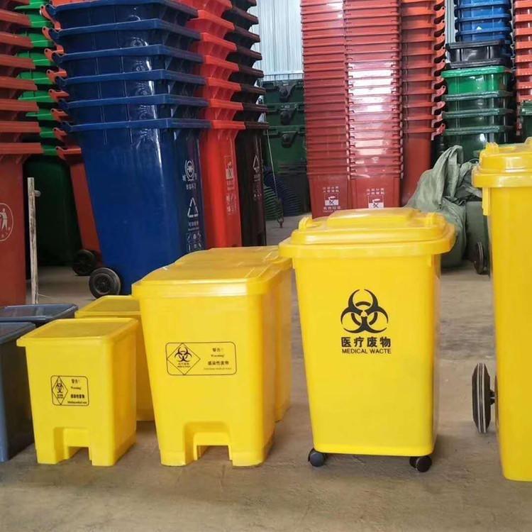 厂家直销分类垃圾桶 医疗垃圾桶 废物垃圾桶