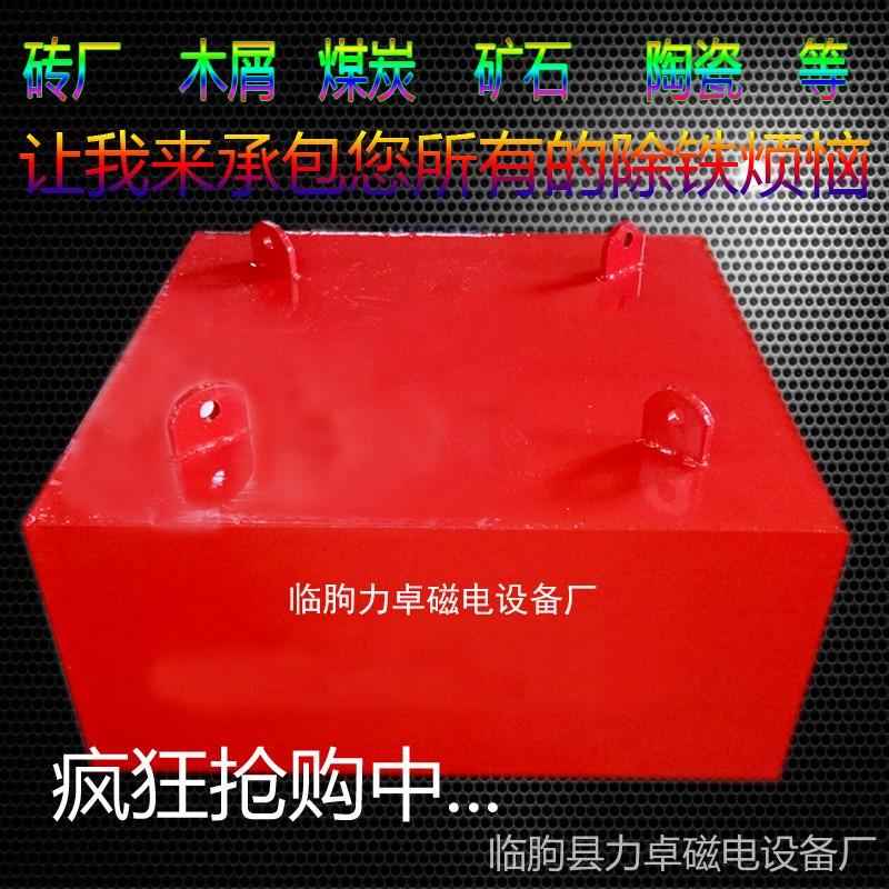 RCYB永磁除鐵器 除鐵器價格 廠家供應除鐵設備  力卓