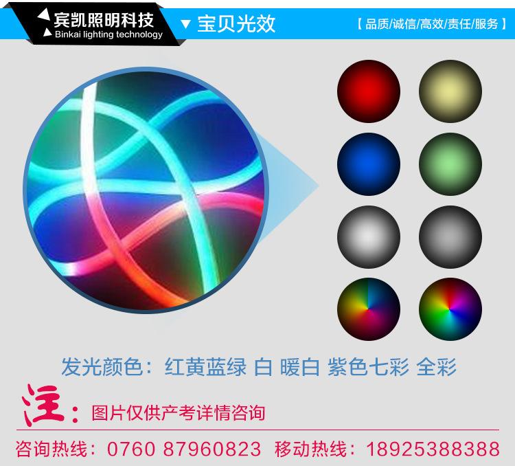 户外亮化工程专用LED线条灯条硬灯条线形铝 壳护栏管示例图8