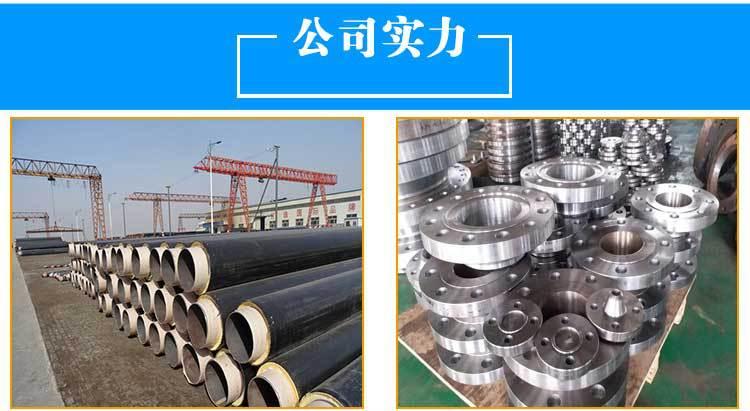 生產批發法蘭 碳鋼平焊法蘭 對焊法蘭 鍛打鑄鐵水管法蘭盤示例圖10