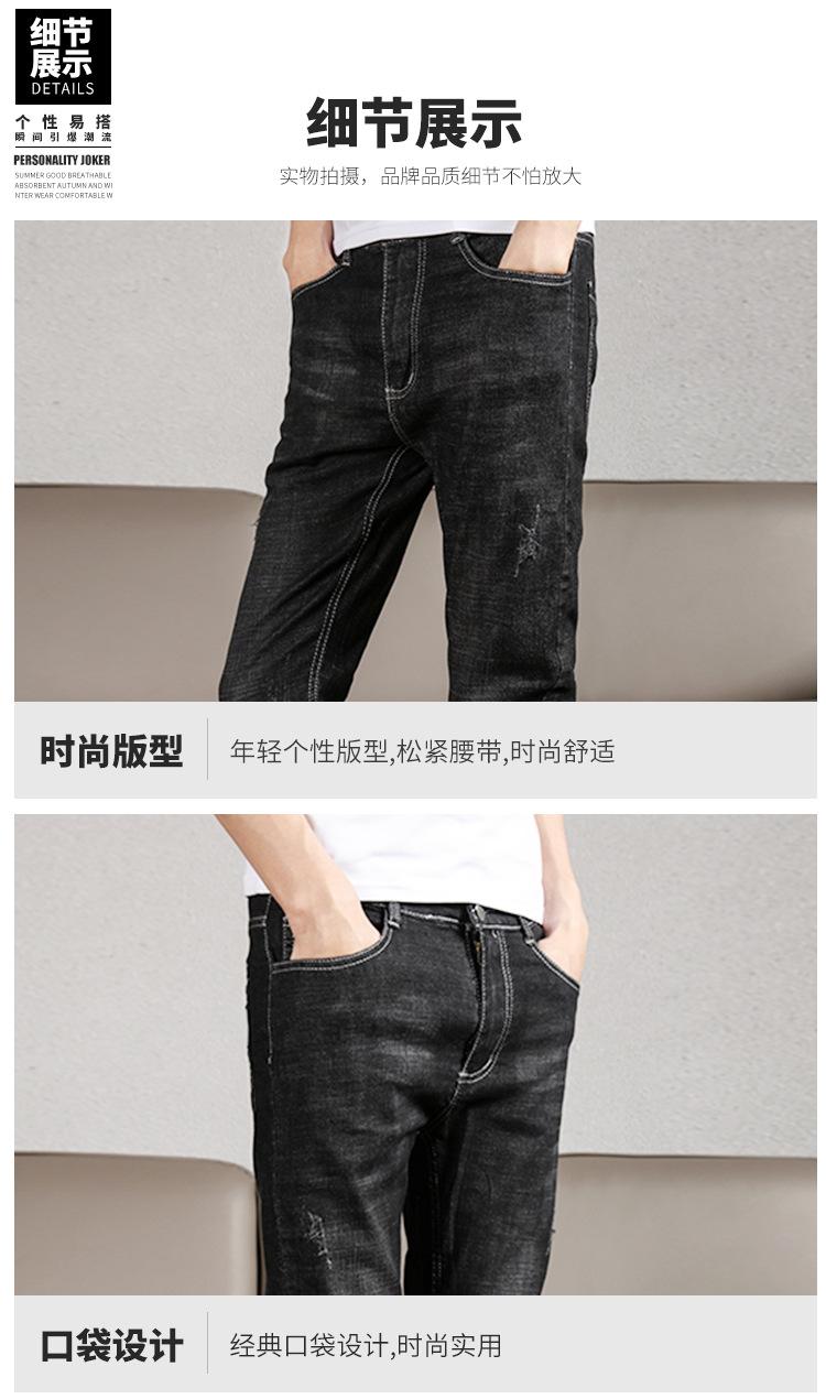 新款男士牛仔裤 百搭男式韩版潮流修身牛仔裤  青年裤一件代发示例图4
