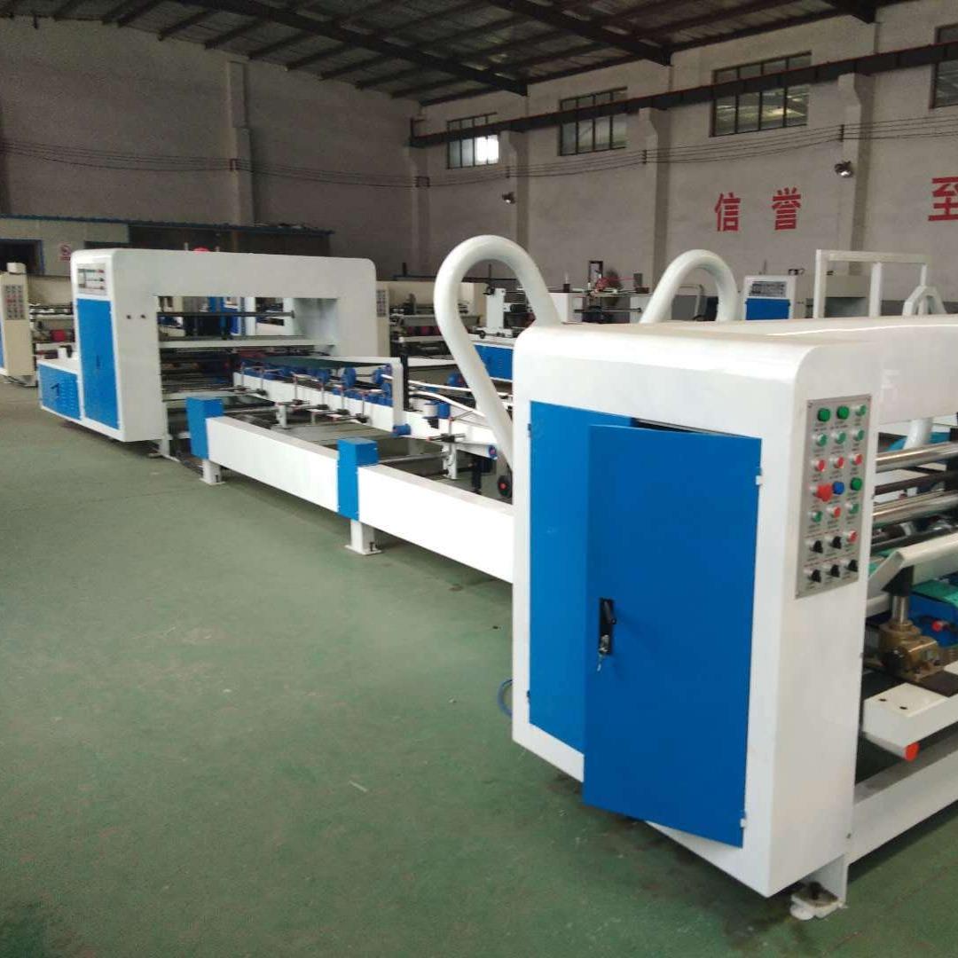 紙箱機械設備  東光紙箱機械  全自動粘箱機  高速粘箱機  粘箱機  全自動糊盒機 全自動糊箱機
