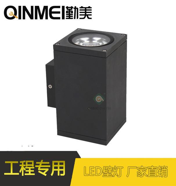 供应15W30W上下照LED防水壁灯/投光灯/COB上下照壁灯/正方形壁灯