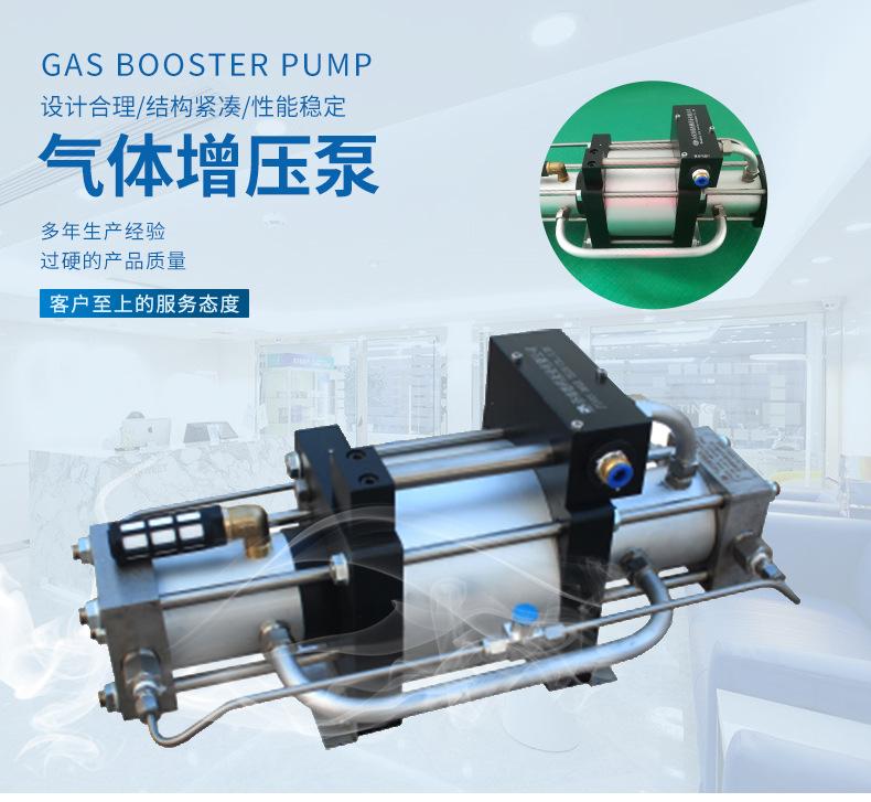 厂家销售工业气体增压泵 耐磨 小型压缩空气气动增压泵 来电咨询示例图1