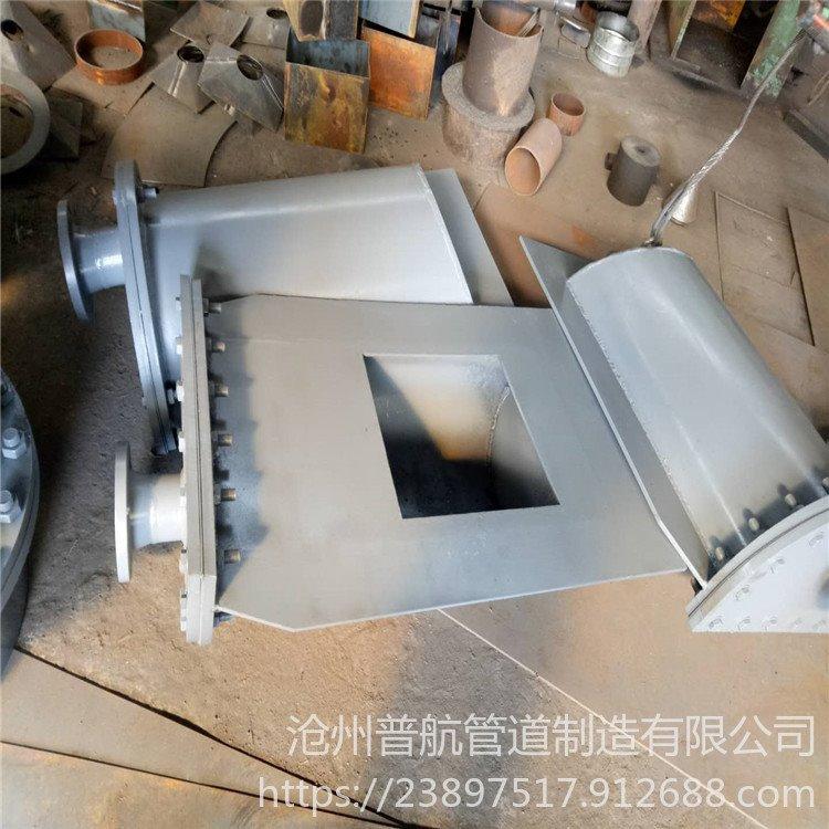 排污孔 普航 钢制排污孔 油罐排污孔 自产自销