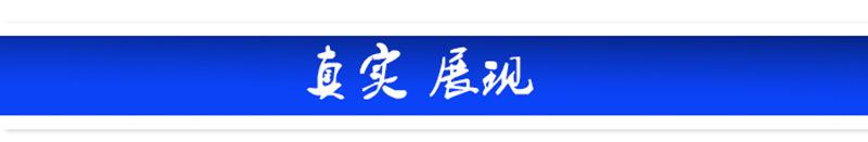 厂家直销数控钻铣中心山东海力达zxk-2010半防护钻铣床xyz大行程示例图18