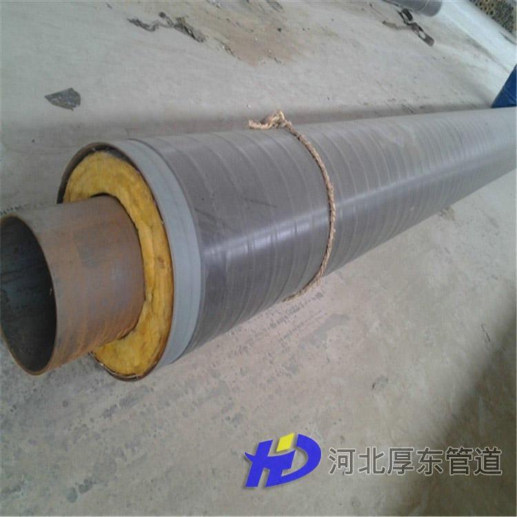 河北厚東管道 耐高溫鋼套鋼蒸汽保溫管 預制地埋聚氨酯鋼套鋼發泡保溫管 蒸汽管道鋼套鋼預制保溫管 質優價廉