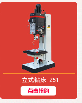 厂家直销摇臂钻床Z30100X31 Z30125X40液压变速夹紧 生产厂家现货示例图8