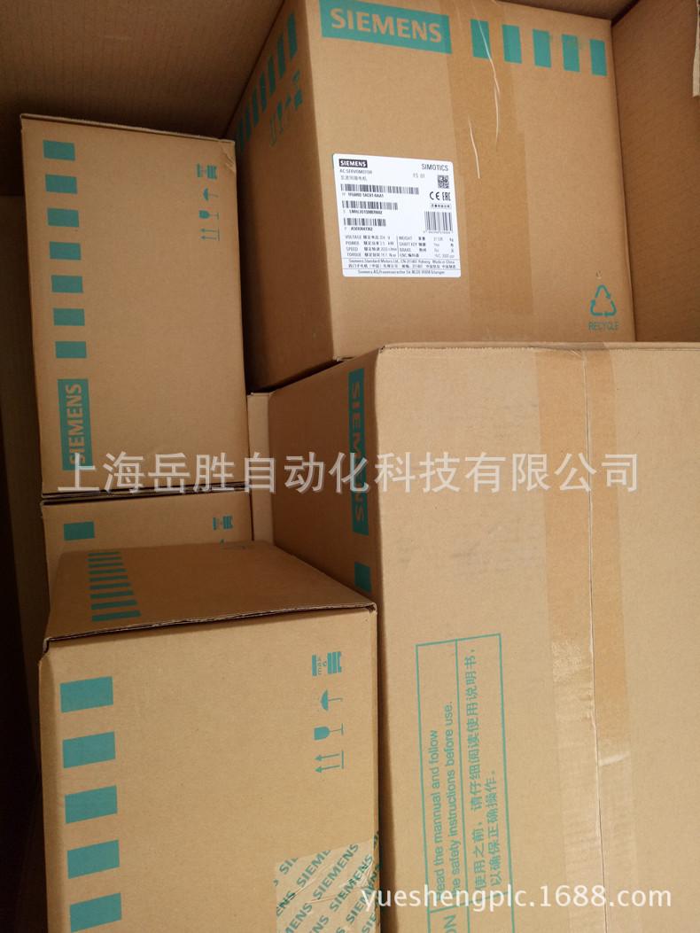 6ES71936BP200DC0西门子ET200SP端子模块6ES7193-6BP20-0DC0示例图9