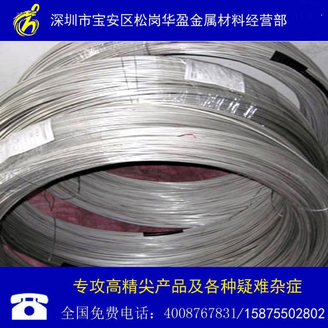 國標GB標準足14個鎳00Cr17Ni14Mo2無磁不銹鋼線材 日本進口SUS316L光亮面不銹鋼螺絲線4/4.5mm