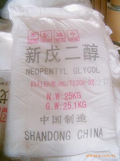 厂家供应 新戊二醇 优级品新戊二醇示例图5
