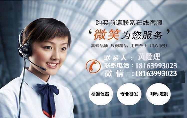 广东新款24组皮革耐挠性试验机皮革耐折试验机鞋合成革弯折测试示例图14