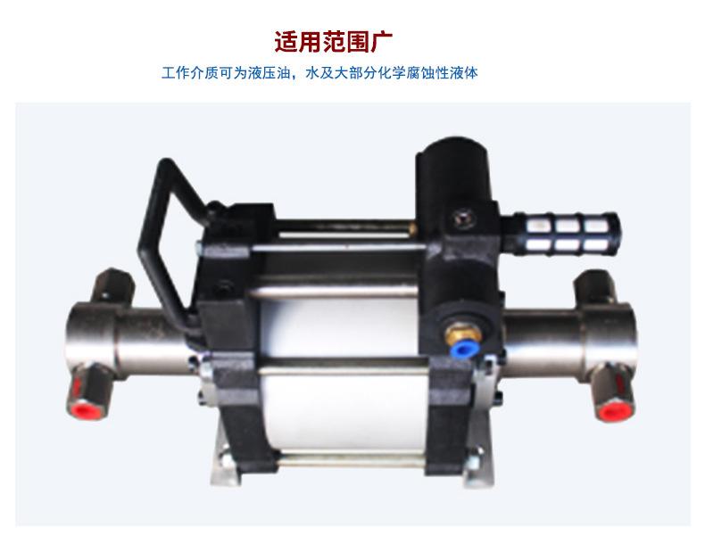 大量销售小型气液增压泵 工业气驱液体往复式增压泵 质优价廉示例图7