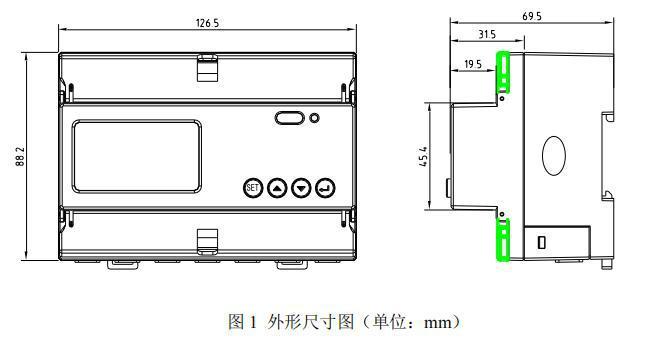 安科瑞   DTSD1352-CT导轨多功能表三相四线电能表示例图7