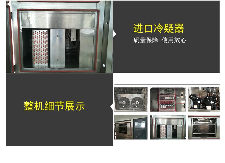 热销推荐 三箱式冷热冲击试验箱 大型冷热冲击试验箱示例图10