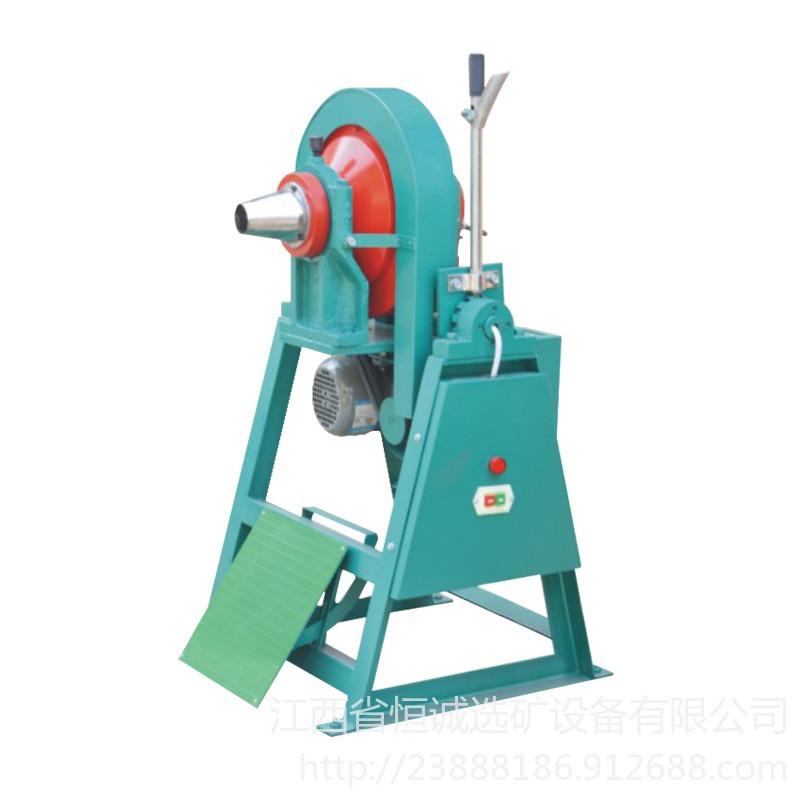 XMQ锥形球磨机 实验室选矿锥型球磨机厂家 干式矿料粉碎机械设备
