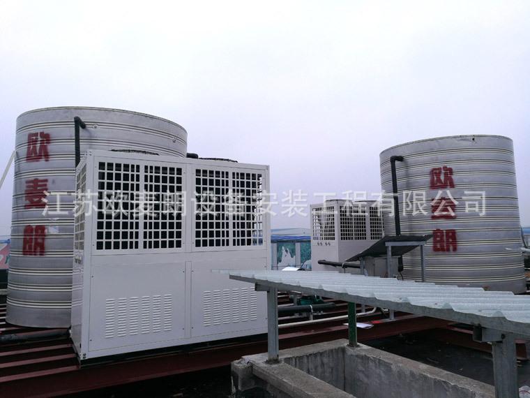 2工业车间用水生产用水清洗用水加热设备 空气能高温热水设备示例图4