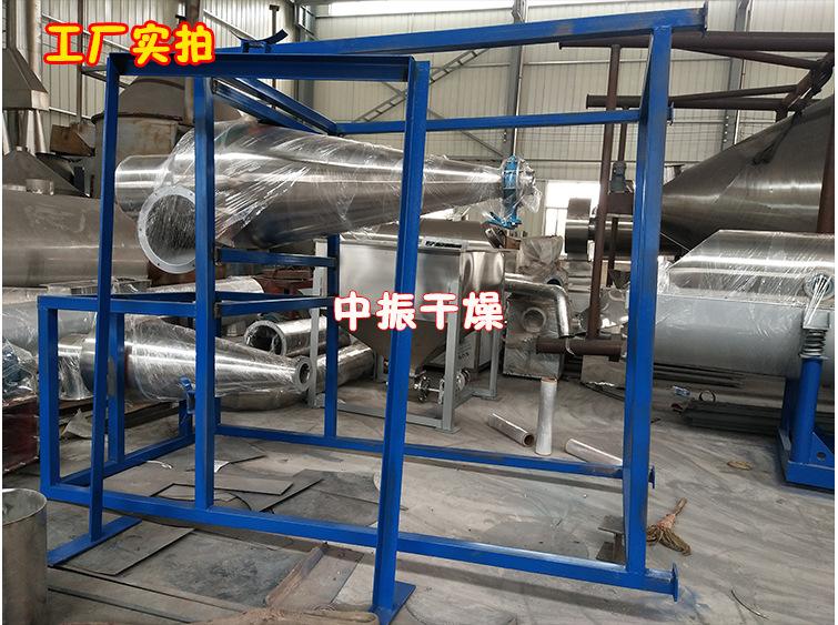 赖氨酸振动流化床干燥机山楂制品颗粒烘干机 振动流化床干燥机示例图35