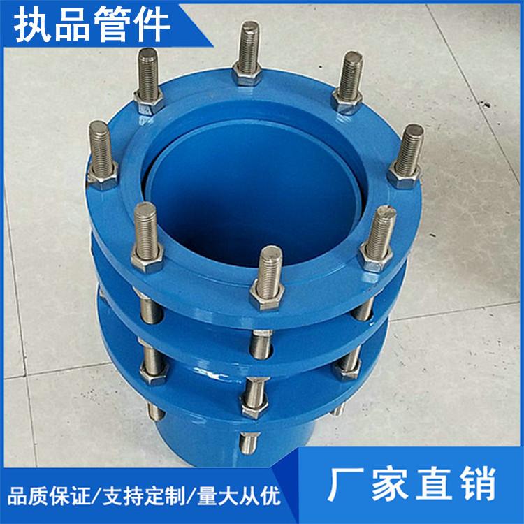 青海传力接头-青海传力接头厂家-松套传力接头
