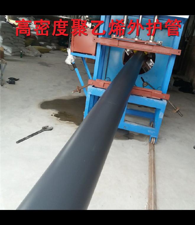 现货供应 聚乙烯夹克管 高密度聚乙夹克管 批发 聚乙烯外护管示例图11